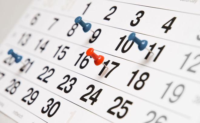 Cambio en las reglas generales sobre el cómputo de plazos