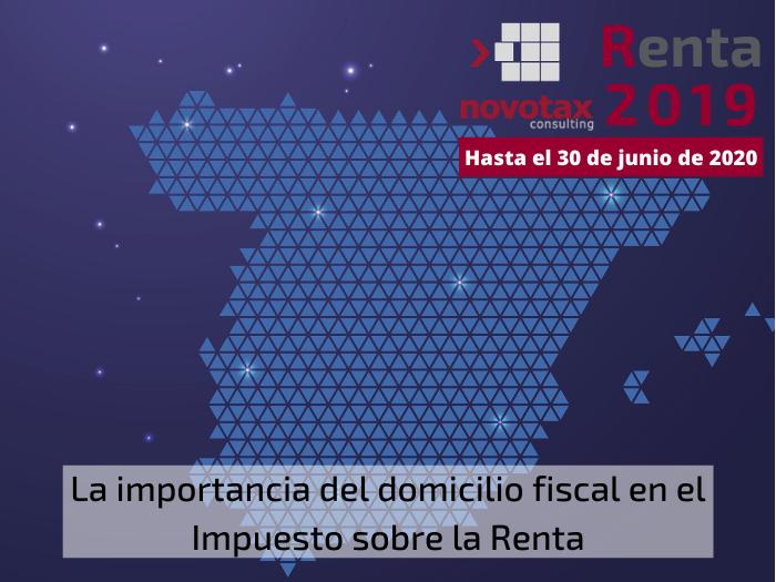 La importancia del domicilio fiscal en el Impuesto sobre la Renta